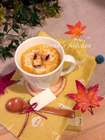 ほっこり♪かぼちゃ&焼き芋のホットスムージー