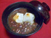 小豆から煮るおしるこ