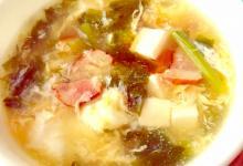 モロヘイヤとベーコンの具沢山中華スープ☆