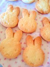 卵・バターなし*サクサククッキー♪