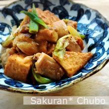 材料も分量も簡単♡バター香る鶏肉と厚揚げの煮物。