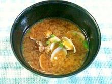 冷凍アサリをおいしく味わえる味噌汁♪