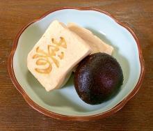 おせち料理☆高野豆腐の含め煮