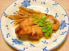赤魚と新ゴボウの煮付け