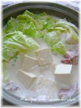 鶏肉とはくさい、豆腐のヘルシー豆乳鍋